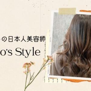 Miho's Style シドニーのおすすめ日本人美容師さんを全力で紹介するよ
