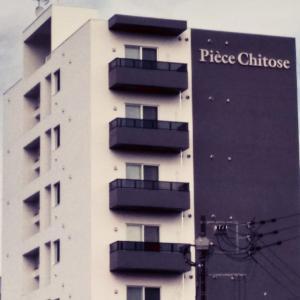 自宅のように快適に泊まろう!Piece Chitose S1レポ