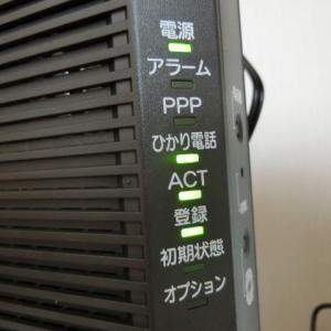 超快適!Wi-FiをWRC-1167GHBK2-Sに変えたらネット接続が格段に良くなった話