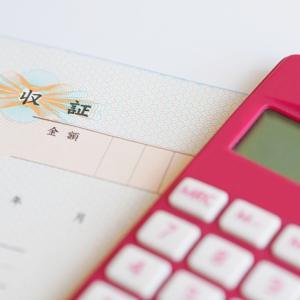 主婦の在宅ワーク、経理の経験があれば記帳代行で稼げる