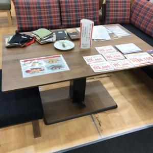 家具メッセ大バザール 【五反田TOC】で買ったよ~ダイニングテーブル