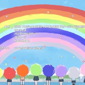 「ラブライブ! 虹ヶ咲学園スクールアイドル同好会」の委員会メンバーを調べる