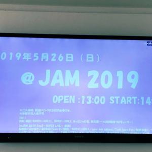 @JAM 2019 Day2 さくっとレポート