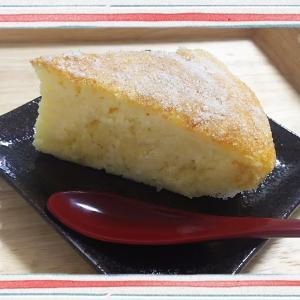 【料理】炊飯器まかせのヨーグルトケーキ(スフレチーズケーキに似た味)