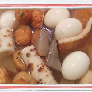 【料理】炊飯器まかせ!普通のおでん(大根だけは包丁がいります)