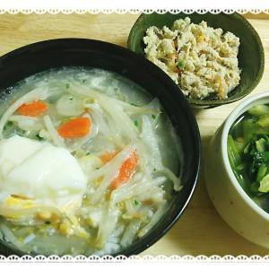 【献立】胃に優しいレンジまかせ雑炊の献立(急な胃痛の方がいたら…)