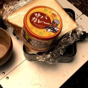 サバカレー缶でホットサンド