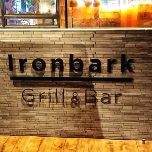 Ironbark Grill & Bar