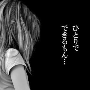 【動画】続・ぼっちの本気見せてやる!2019全部一人で演奏(や)ってみたランキングTOP5!