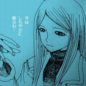 【エログロ奇想漫画】ウマコン最終兵器!この天才っぷりをもっとみんなに伝えられるような語彙力が欲しすぎる!「大葬儀」駕籠真太郎/太田出版