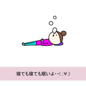 【コロナ疲れ】30代後半在宅ワーママ~体が重い痛い眠い~