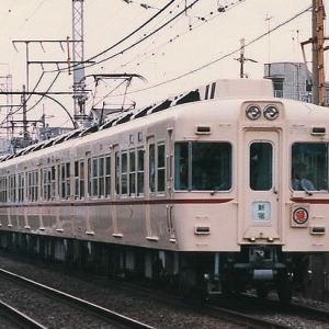 京王旧5000系の急行