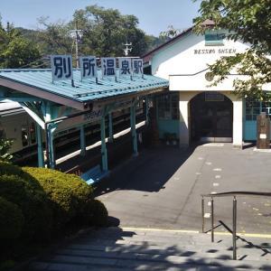 別所温泉駅と今の丸窓電車
