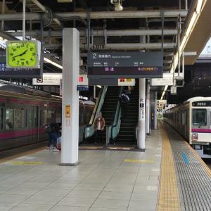 休日ダイヤの京王動物園線
