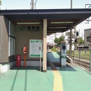 鶴見線 昭和駅と専用線