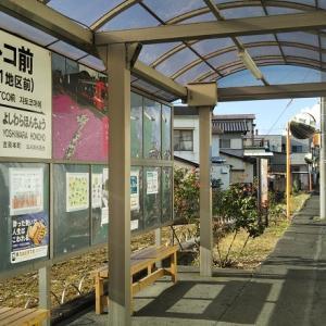岳南電車 ジヤトコ前駅から吉原本町駅へ