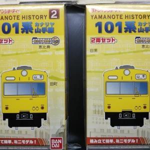 【Bトレ】101系カナリヤを入手!
