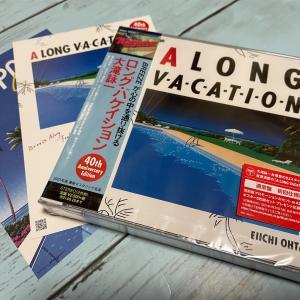 A LONG VACATION 40th Anniversary Edition / 大滝詠一