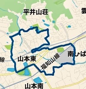 ご近所散策 2020/9/28