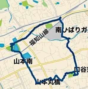 ご近所散策 2020/10/26