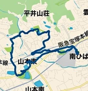 ご近所散策 2020/11/24
