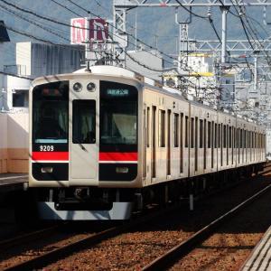 阪神9000系 9209F(更新前) 【その4】