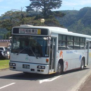 元阪急バス その2-34