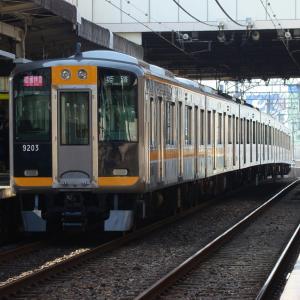 阪神9000系 9203F 【その9】