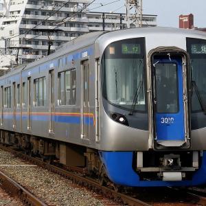 【西鉄】天神大牟田線に有料座席車両を導入へ