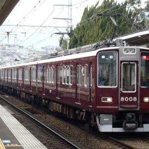 阪急8008F 機器更新へ