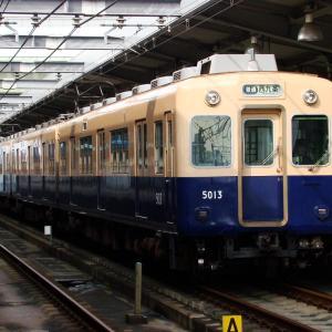阪神5001形 5013F