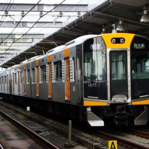 阪神1000系 1606F+1605F 【その4】