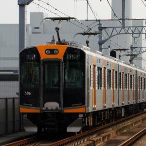 阪神1000系 1606F+1605F 【その5】