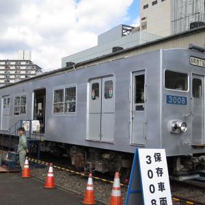 【鉄道コレクション】大阪市交通局 地下鉄御堂筋線30系(2種)を来春発売!