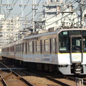 近鉄9020系+1252系+9020系 EE32+VE75+EE33 【その4】