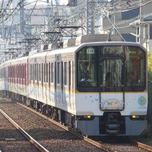 近鉄9020系+1252系+9020系 EE32+VE75+EE33 【その6】