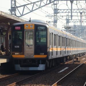 阪神9000系 9205F 【その6】
