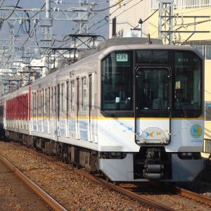 近鉄9020系+1252系+9020系 EE32+VE75+EE33 【その9】