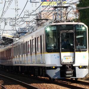 近鉄9020系+1252系+9020系 EE32+VE75+EE33 【その10】
