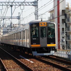 阪神9000系 9203F 【その10】