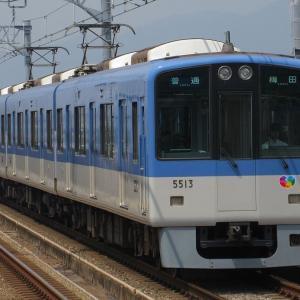 【阪神】武庫川線 後継車両は5500系か?