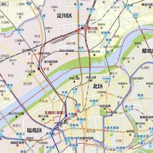 【阪急・南海・JR西】『なにわ筋連絡線』『新大阪連絡線』の事業化へ向け本格検討に合意