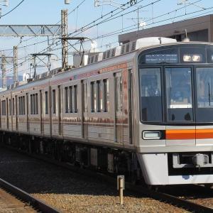 【阪急・大阪メトロ】相互直通運転50周年を記念しイベント列車を運行。