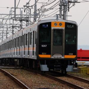 阪神9000系 9207F 【その1】
