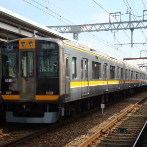 阪神9000系 9207F 【その3】