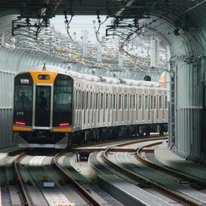 阪神1000系 1205F 【その3】