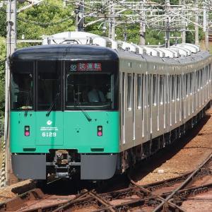 【阪急・神戸市】相互直通運転で、三宮に地下新駅構想