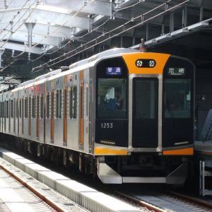 阪神1000系 1203F 【その2】