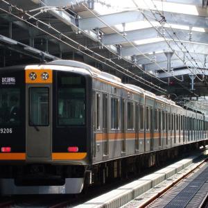 阪神9000系 9205F 【その8】