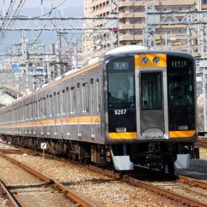 阪神9000系 9207F 【その4】